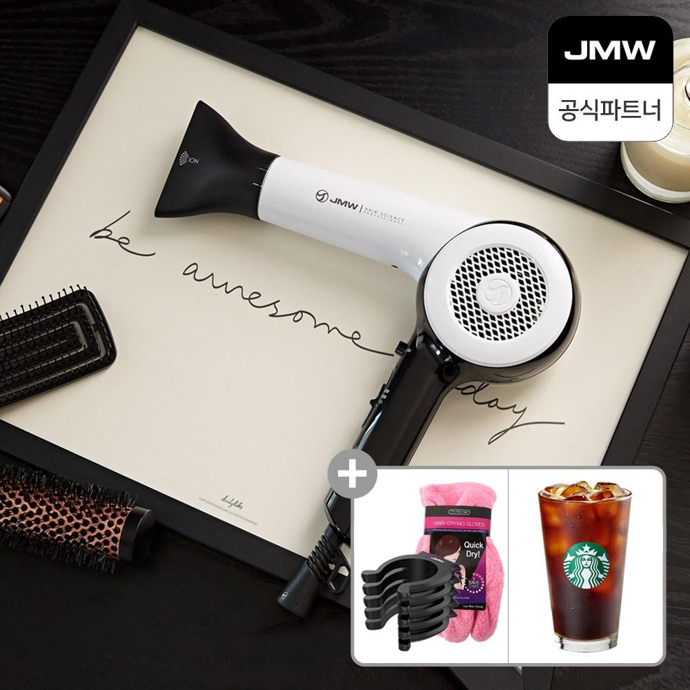 JMW MA6001A 전문가용 BLDC항공모터 헤어 드라이기 블랙 [LB125_76]