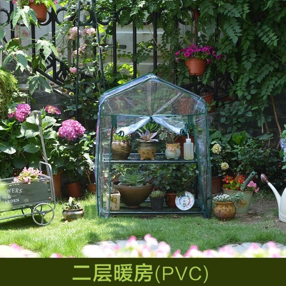 미니비닐하우스 만들기 소형 미니온실 가정용 온실 발코니 온실 꽃, 두 번째 레이어 투명개