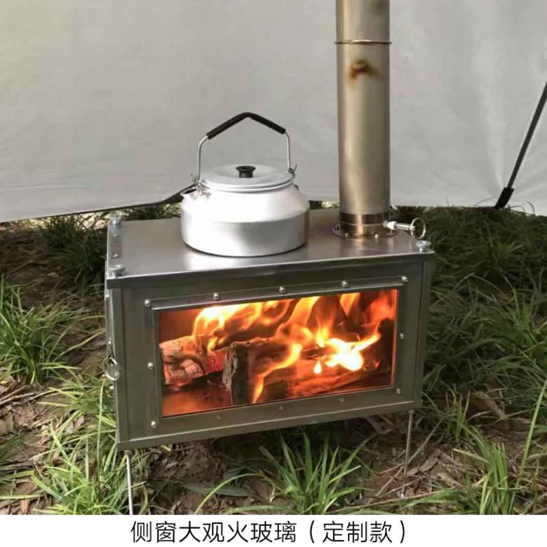 해외 캠핑화목난로야외 경량캠핑 티타늄 장작로 다용도캠핑텐트 난로야키-10629, 단일옵션, 옵션04
