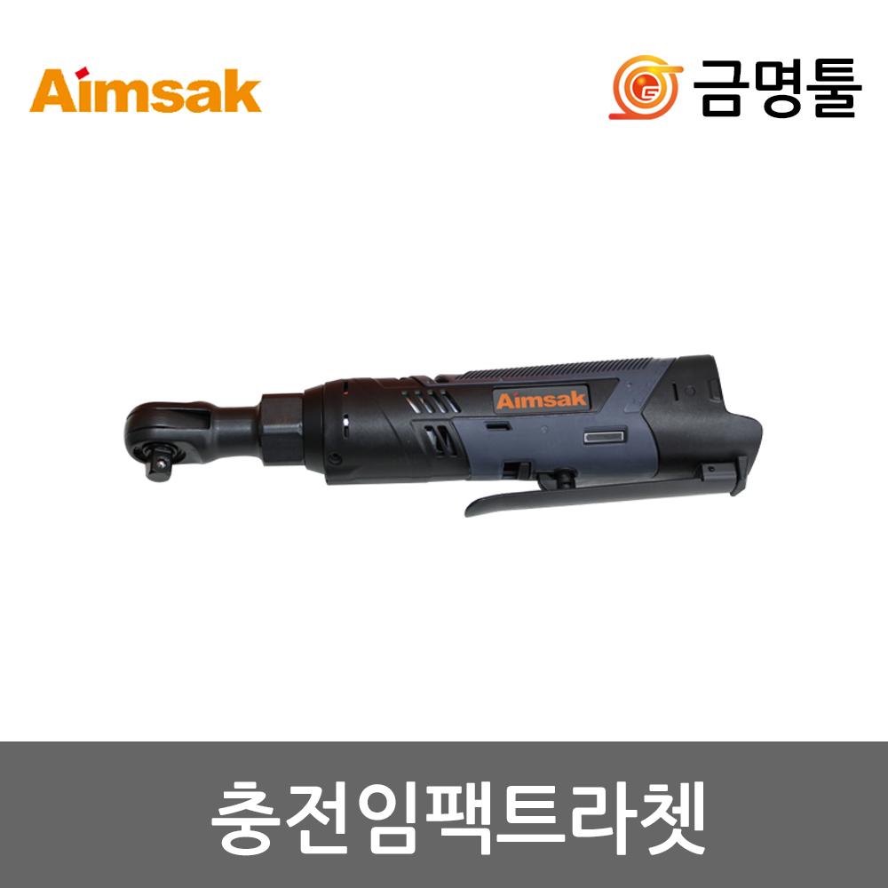 아임삭 AI414RW 충전라쳇렌치 14.4V 본체 LED장착 정역회전 볼트조립