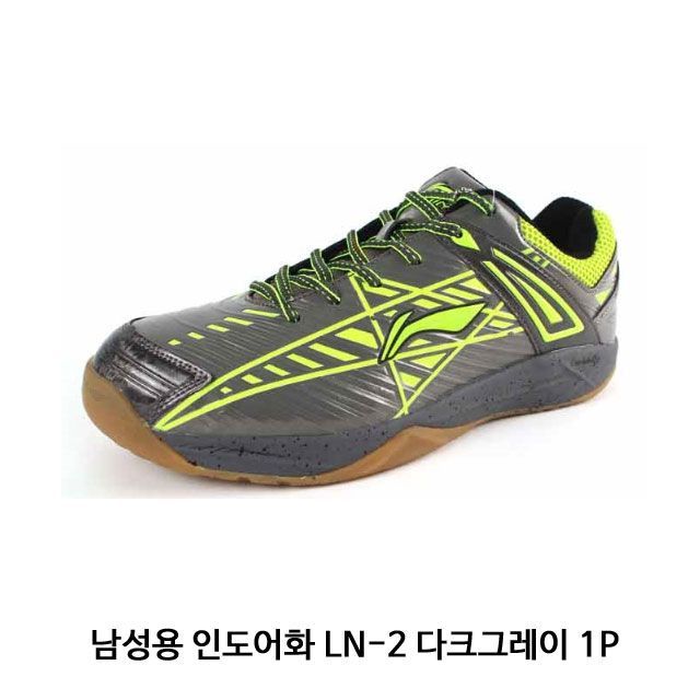 남성용 LN-2 헬스신발 화 전용슈즈 스쿼시신발 신발 인도어화 운동 다크그레이 1P 런닝화 배드민턴 용품 스쿼시화 배구화 배드민턴화