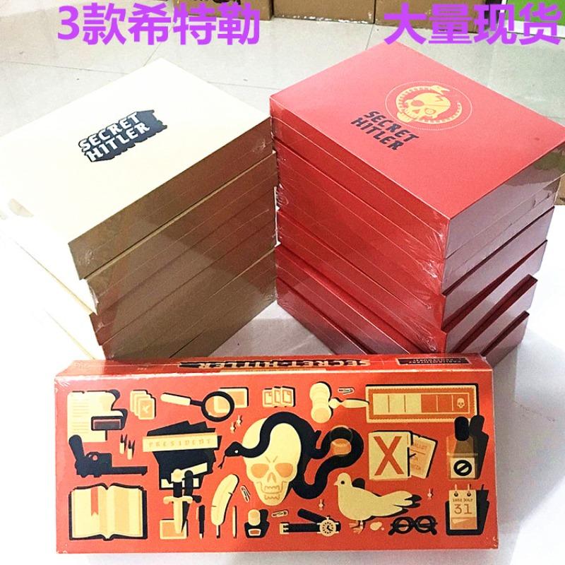 시크릿히틀러 Secret Hitler 마피아게임 추리게임, 조합 설정 (긴 상자 + 노란색 상자 + 빨간색 상자)
