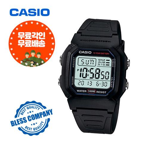[블레스컴퍼니] 카시오 군인 전자시계 무료각인 W-800H-1A