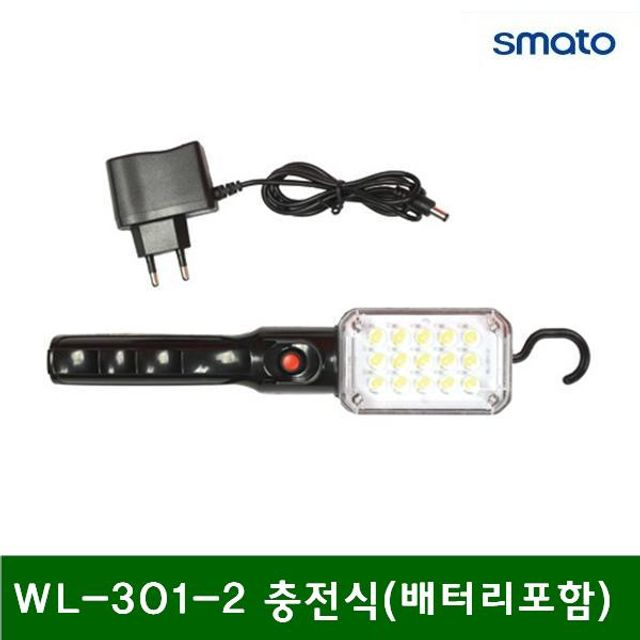 전기 조명 자바라등 WL-301-2 충전식(배터리포함) 500 (1EA) ㉿OD 596363 스마토 ♥34
