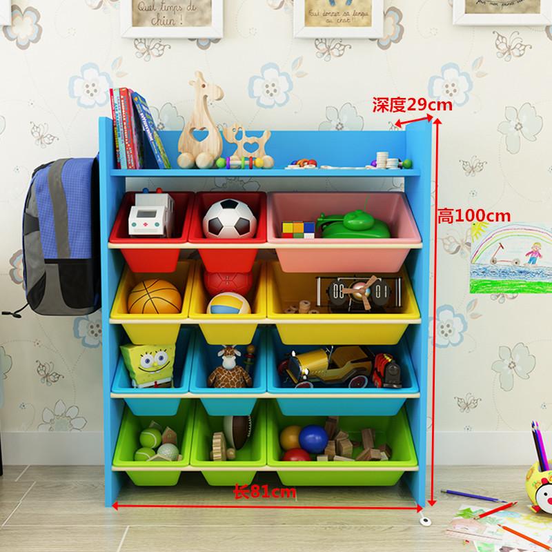 전면 개방 어린이 장난감 보관함 상자 바구니 대형 측면열림 폴더형 간식 캐비닛 책장 책장겸수납함, 기본형 모델 장난감 선반