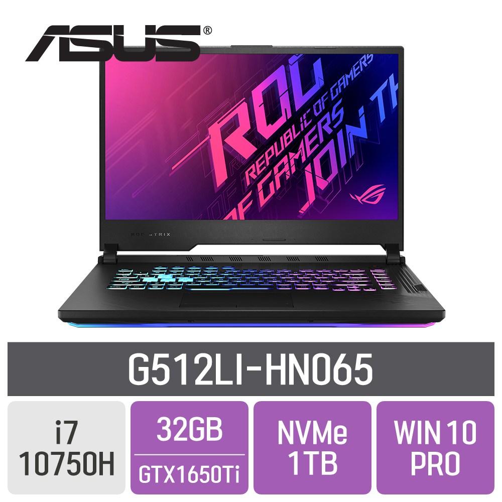 ASUS ROG 게이밍 G512LI-HN065, 32GB, SSD 1TB, 포함