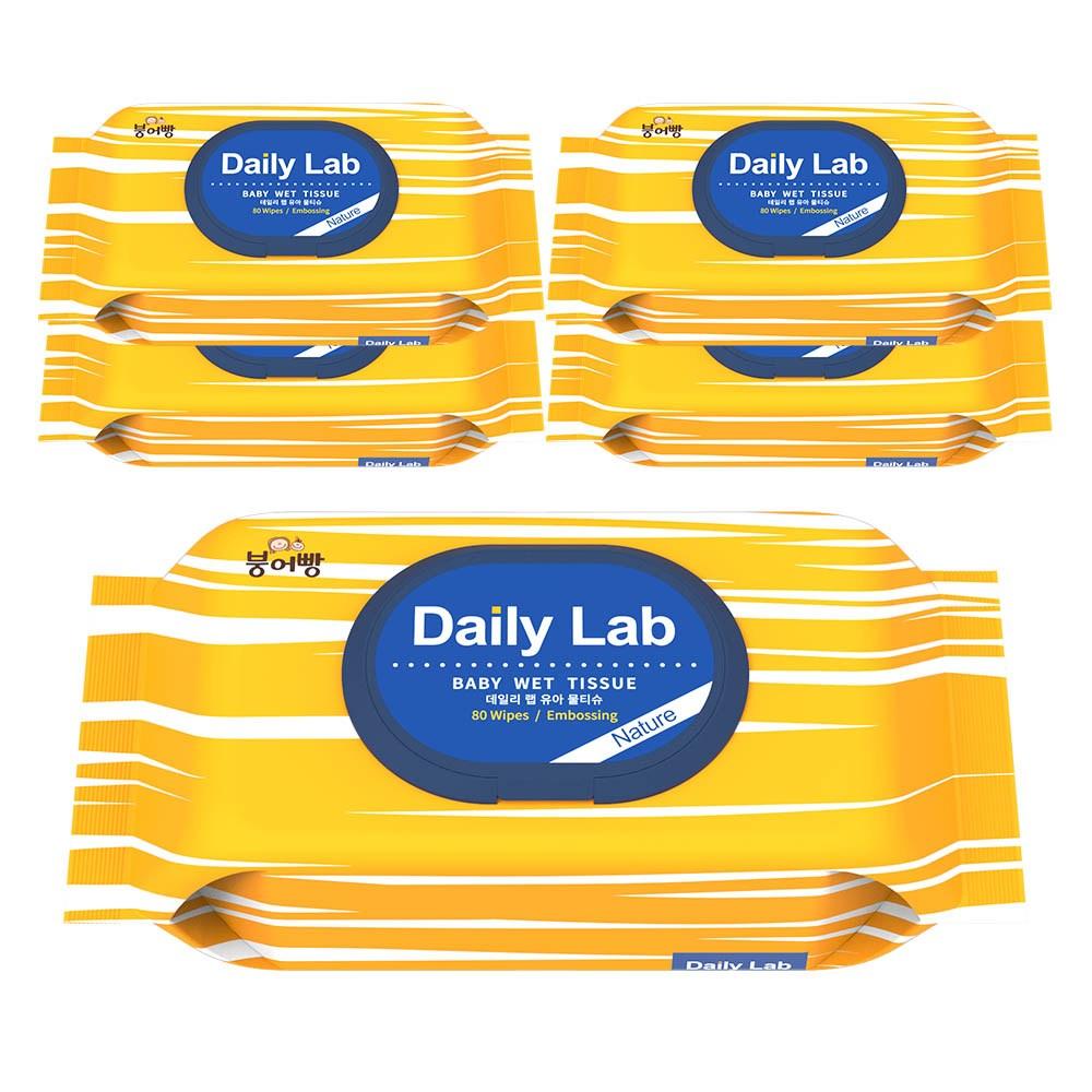 붕어빵 아기 물티슈 데일리랩 네이쳐 엠보싱 대용량 캡형 80매 유아물티슈, 10팩