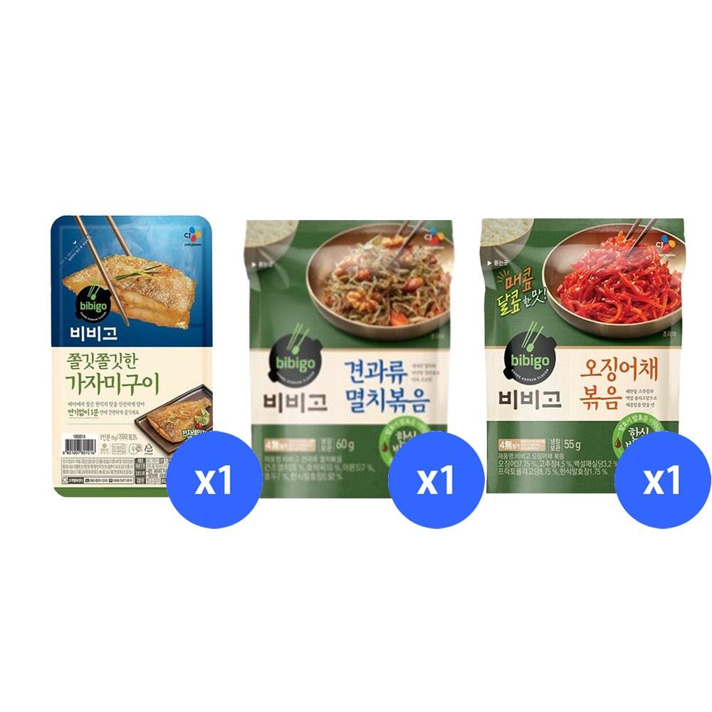 (냉장)비비고 가자미구이x1개+매콤오징어채볶음x1개+견과류멸치볶음x1개, 1세트