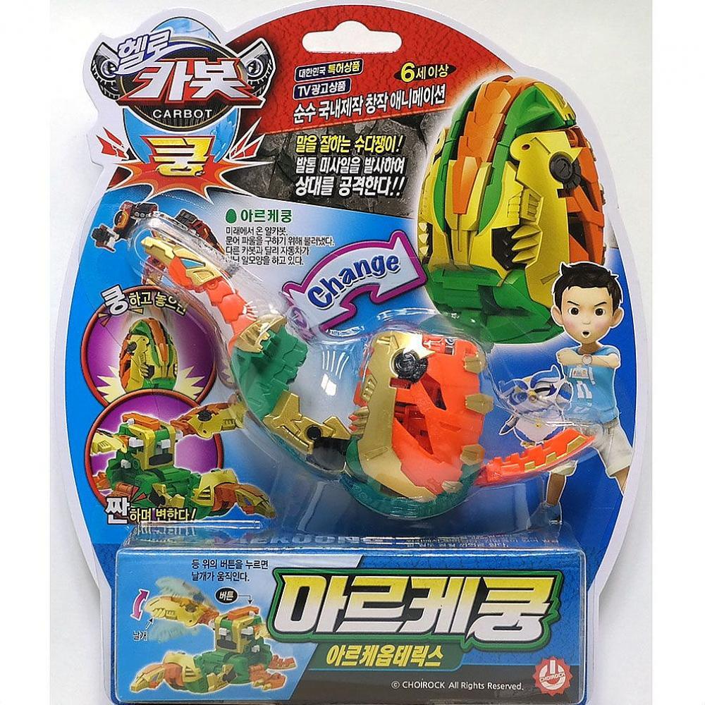 나비주 헬로카봇 옵테릭스 로봇장난감
