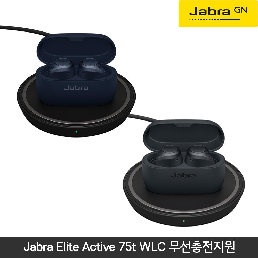 자브라 엘리트 액티브 75t WLC 무선충전 무선이어폰 블루투스이어폰