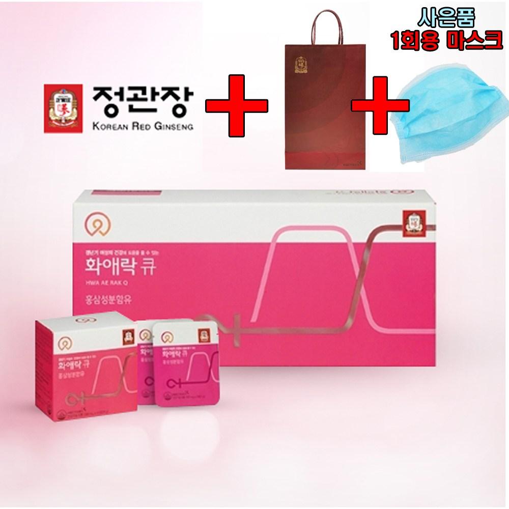 정관장 화애락큐 120정 갱년기 영양제+쇼핑백1개+1회용 마스크