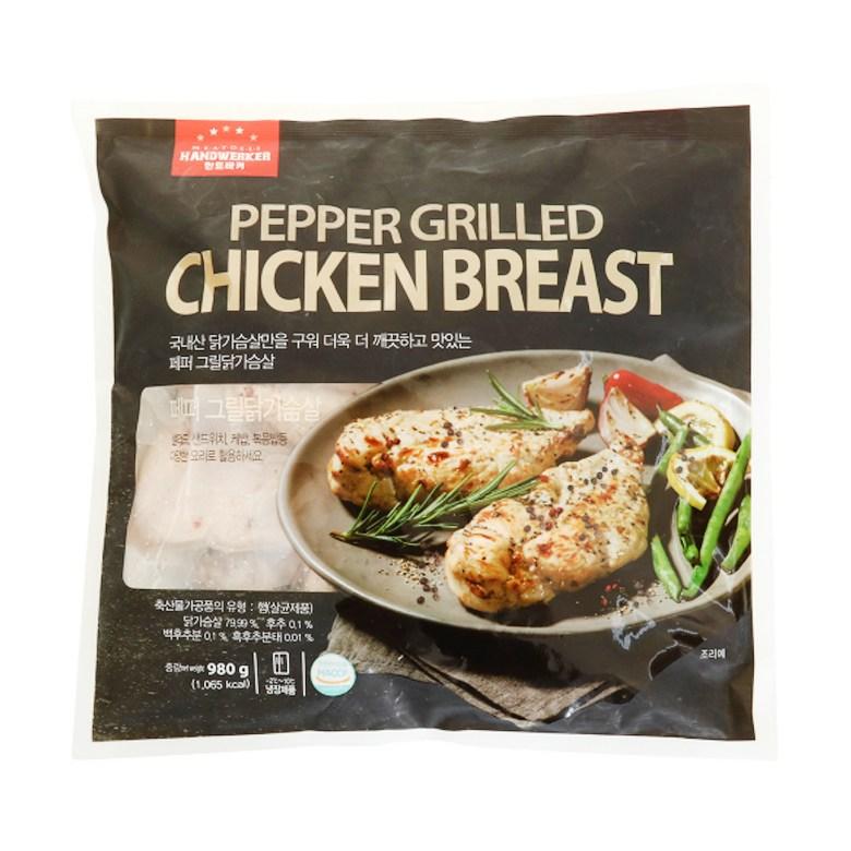[퀴클리몰] 트레이더스 한드바커 페퍼 그릴 닭가슴살 980g, 1개