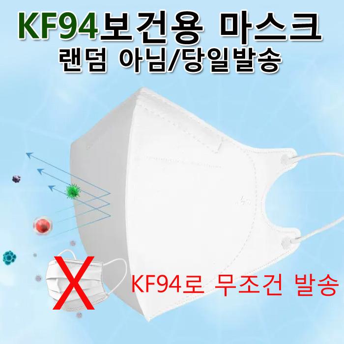 코시하 국내배송 즉시발송 색상_화이트 마스크 3중필터, 1개, 50매