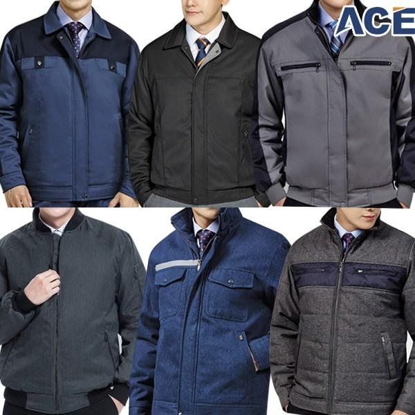ACE 회사 유니폼 겨울작업복 바지 점퍼 정비복 근무복 사무복 단체복 보온 방한