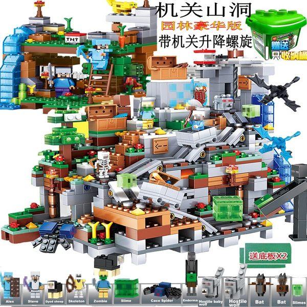 마인크래프트 피규어 장난감 블록 세트, 고요한 정원 디럭스 에디션이있는 고요한 동굴