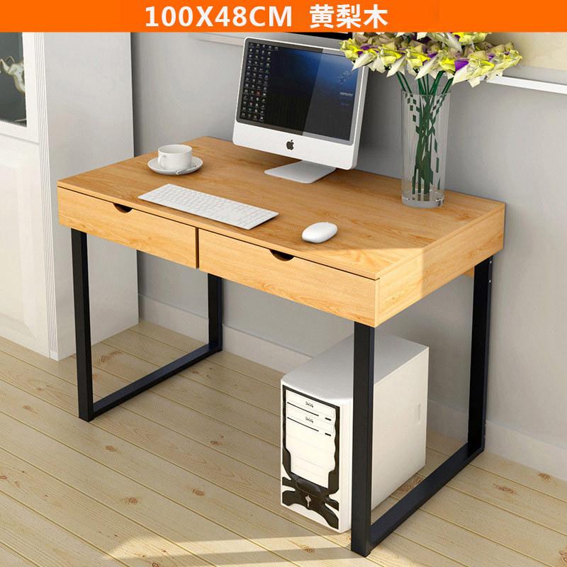접이식 책상 이케아 스카르스타 린몬 아딜스 2단 선반형 북유럽 다용도 책상, 가로 100cm 원목색