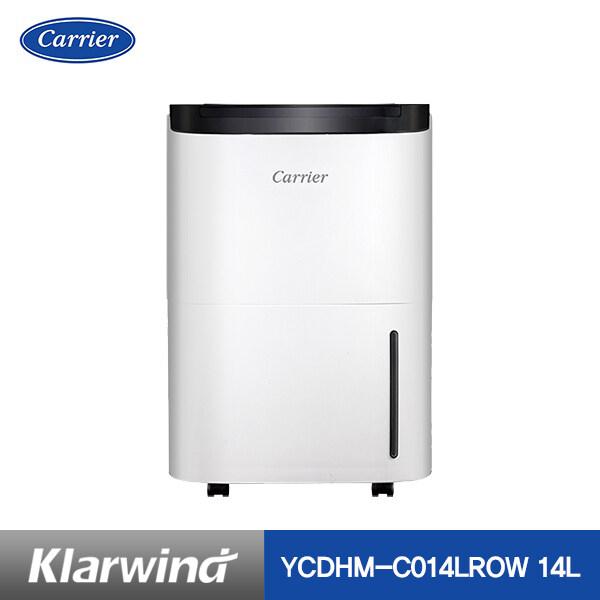 [캐리어] 클라윈드 제습기 YCDHM-C014LROW 14L (2020년형)