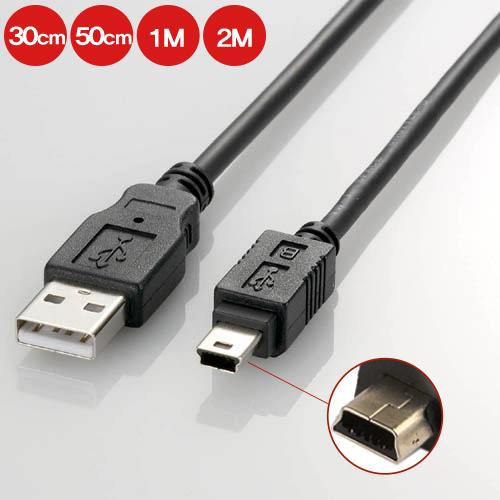 마이크로텍 USB 미니 5핀 케이블 2.0 MINI 5pin 하이패스 디카, 2m, 1개