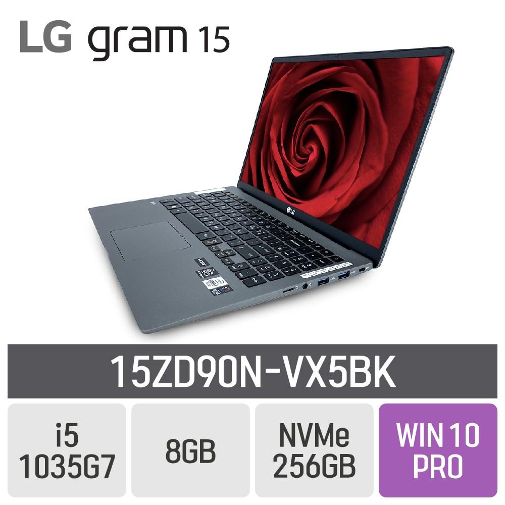 LG 그램15 2020 15ZD90N-VX5BK, 8GB, SSD 256GB, 포함