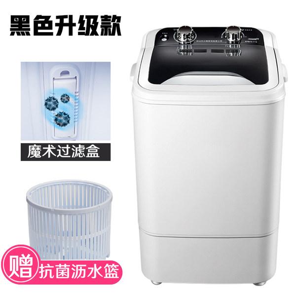 미니 세탁기 5kg 세탁 빨래 일체형 싱글통 통가정용, 50 블랙