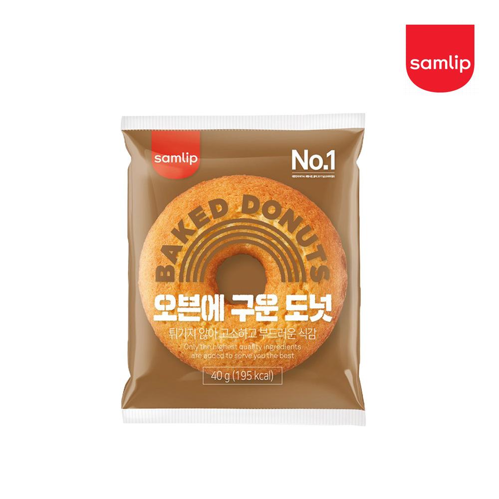 삼립 오븐에구운 도넛20입 1박스, 20개, 40g