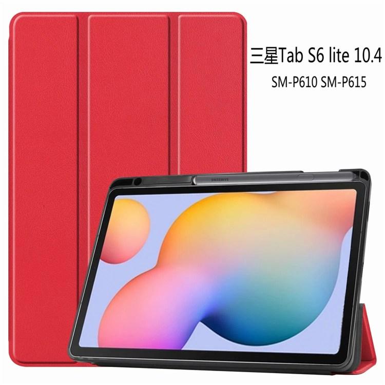적용 삼성 TABS6LITE 104 보호케이스 있음 펜 슬롯이다 SMP610 태블릿 가죽커버 P615 케이스, 레드