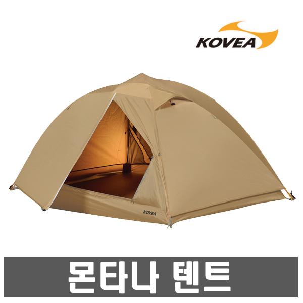 코베아 몬타나 텐트, 코베아 몬타나 텐트 (베이지)