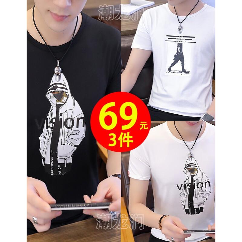 [69 원 3 장] 반팔 티 남 여름 남성 티셔츠 남성복 반팔 티 셔츠 트 레이 닝 T 909 블랙 + T906 화이트 + T909 화이트 XL