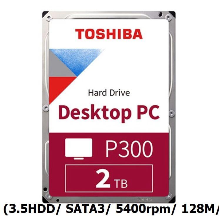 HDD (PC용) 8.9cm TOSHIBA HDD P300 SMR 2TB HDWD220, 1