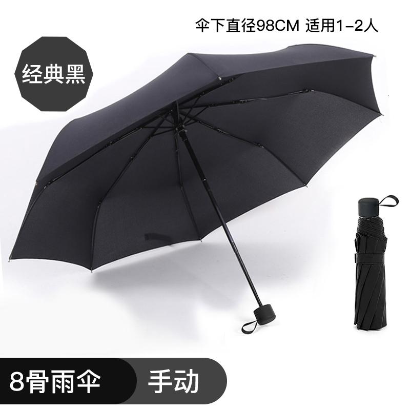 자동양산 우산 남녀 전자동 더블 접이식 보강한 우양산 블랙고무 엑스라지 양산