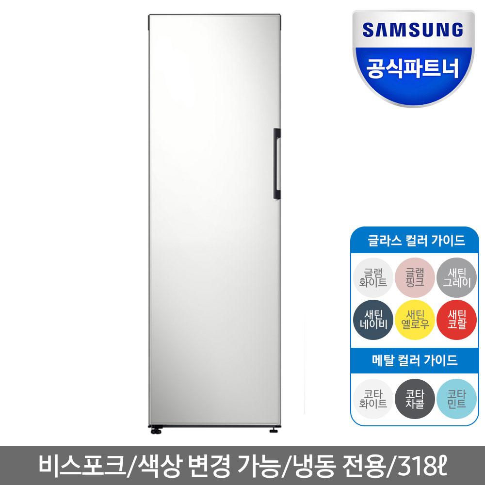 삼성전자 비스포크 냉동고 RZ32R7605AP RAR23PAA35그램화이트