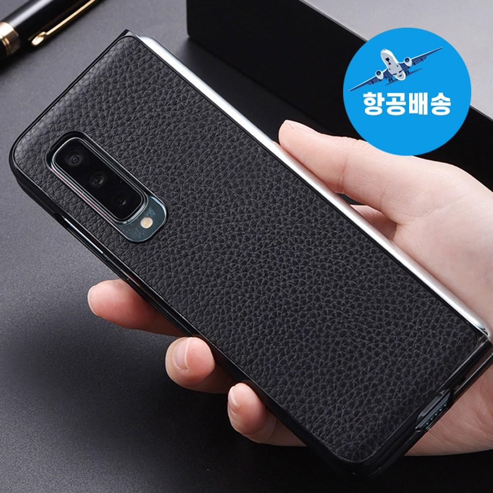 고급 갤럭시 폴드 가죽 케이스 삼성 W20 5G 폴더블폰 커버 핸드폰 폴더폰 스마트폰