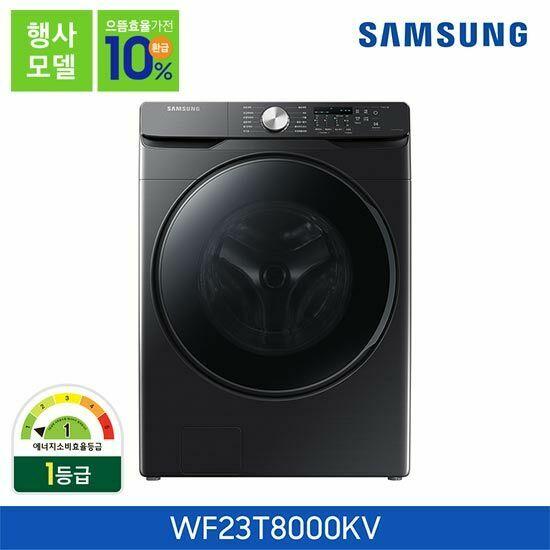 [삼성]세탁기 23kg 블랙 WF23T8000KV, 단품
