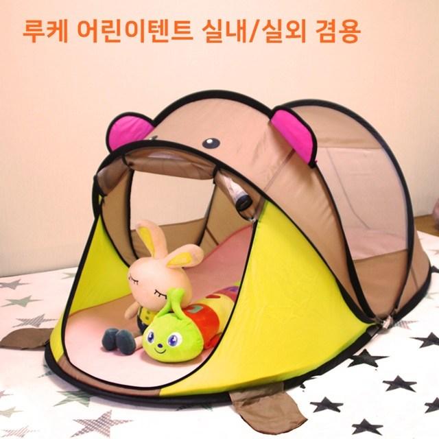 루케 1인용 원터치 텐트 캐릭터 플레이하우스 볼풀장 애견 미니 놀이, 브라운베어