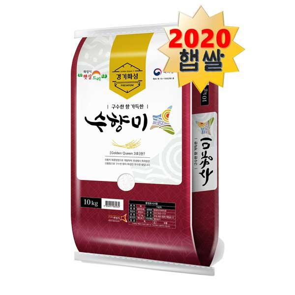 하루세끼쌀 2020년 햅쌀 경기수향미 골든퀸[단일품종] 10kg구수한 향을 담은 쌀, 1포, 10kg