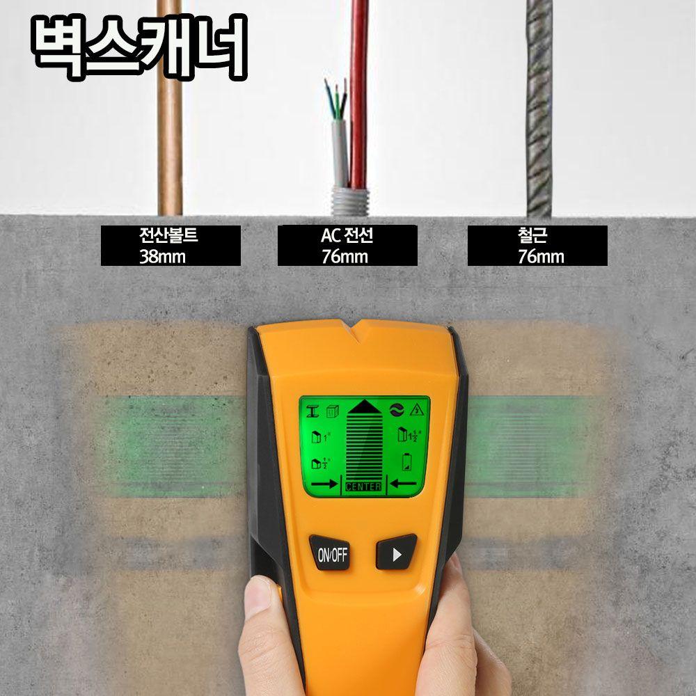IT+02/15* 금속탐지기 벽스캐너 HT210 AC케이블 철근 활선테스터 활선테스터기 벽스캐너 761020w+[git-rs]