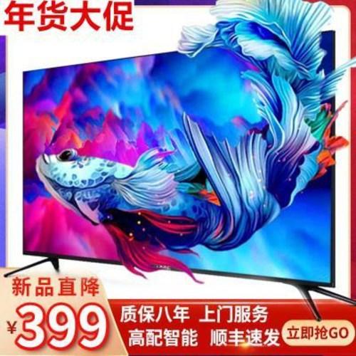 65 75 인치 4K TV 55인치 LCD 60 70 85인치 100인치 고화질 50, 01 32인치 눈가리개[텔레비전판]