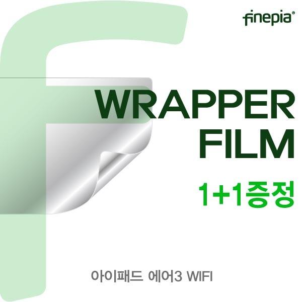 ksw60285 아이패드 에어3 WIFI ob162 WRAPPER필름, 1