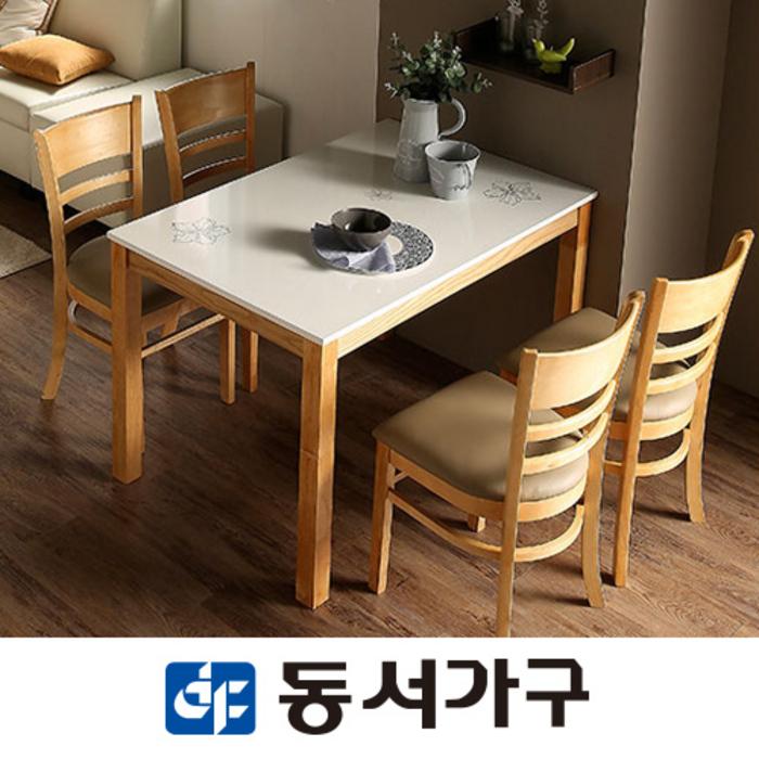 [동서가구]EDF 모던하이 4인용 식탁세트 DF628653, 내추럴