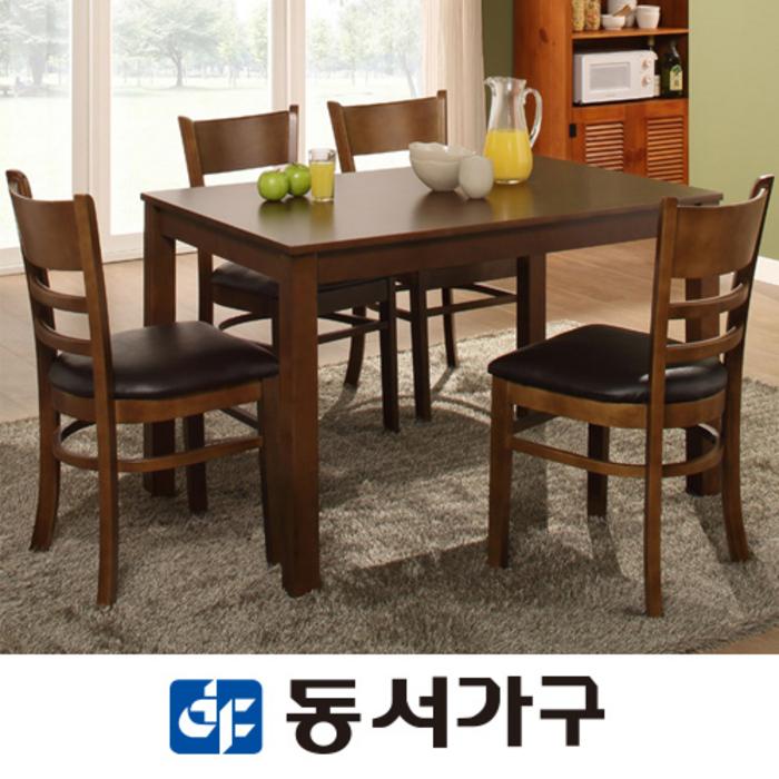 동서가구 식탁 + 의자 4p 세트 4인용, 엔틱