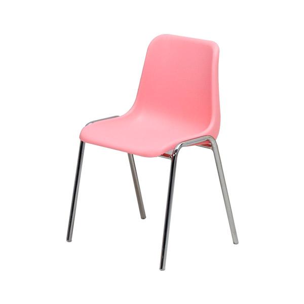 [하이솔로몬] 열공의자 C25, 핑크