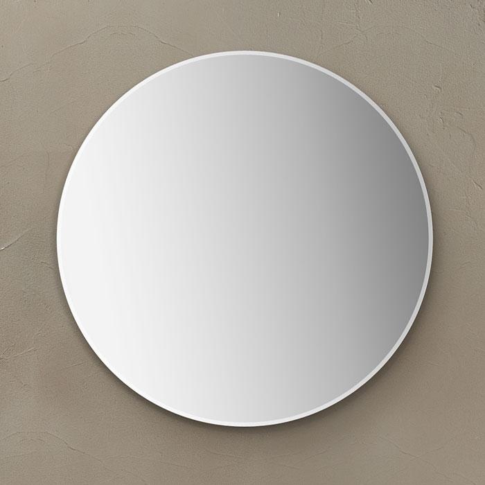 리센트 리시스원형거울500, 은경