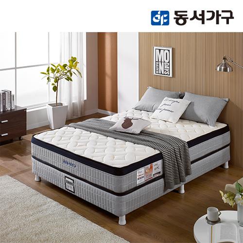 동서가구 투 매트리스 침대 아이보리, 550mm