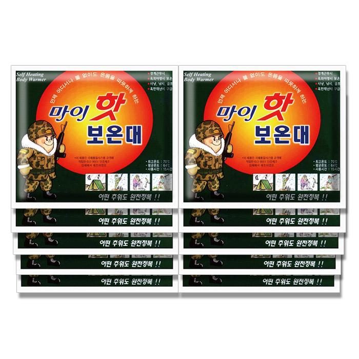 다봉산업 핫팩 군납정품 마이핫 보온대(대), 50개