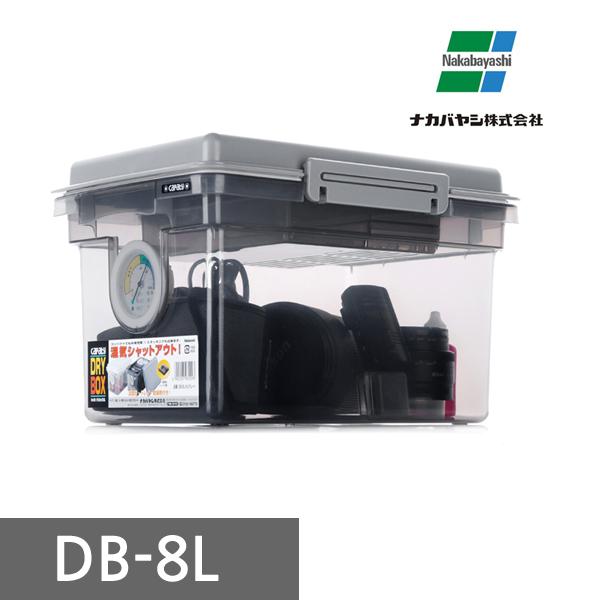 Nakabayashi 카메라 제습보관함, DB-8L