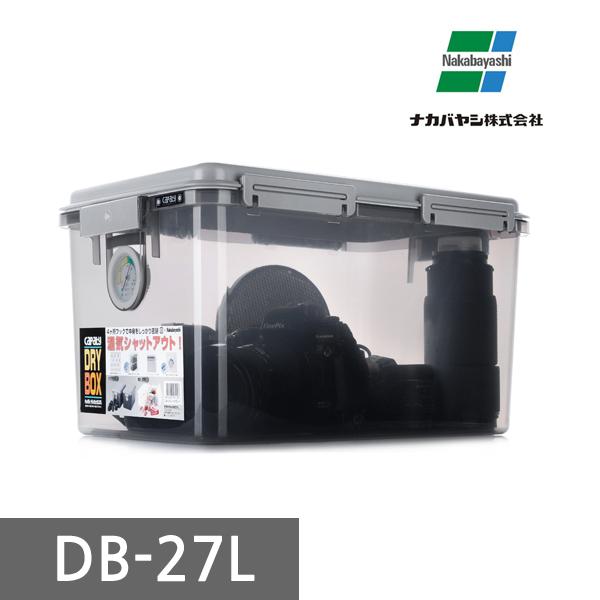 Nakabayashi 카메라 제습보관함, DB-27L