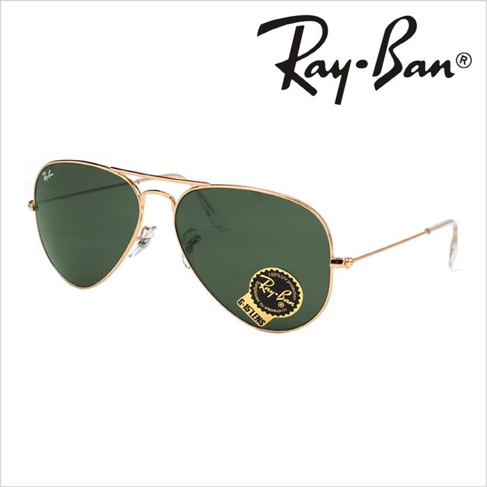 [Ray Ban] 레이밴 RB3025 L0205 [58] 명품 레이벤 선글라스