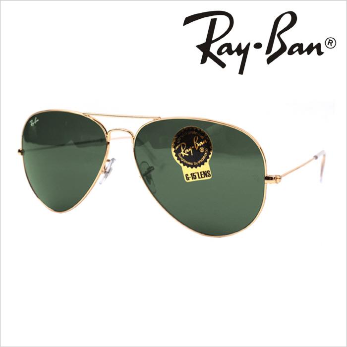 [Ray Ban] 레이밴 RB3026 L2846 [62] 명품 레이벤 선글라스