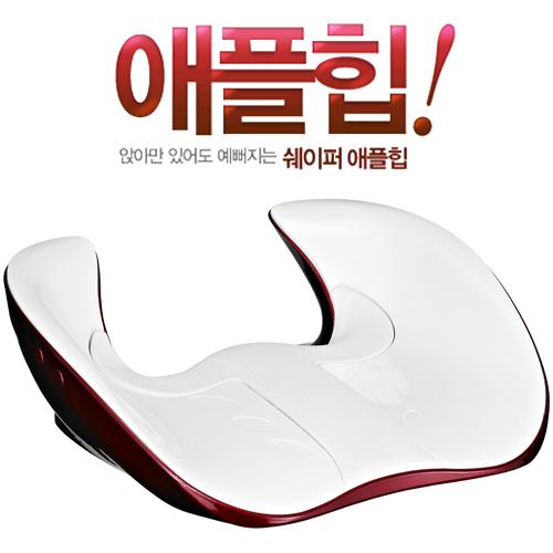 NEW 애플힙(APPLEHIP)/힙업쉐이퍼/골반교정기/자세교정기