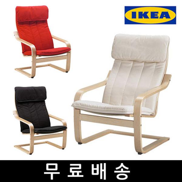 B00000BT IKEA POANG Armchair, 블랙